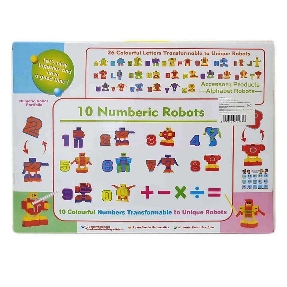 Набор Цифры от 1 до 9 + Знаки Трансформеры (15 в 1)