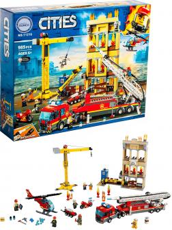 Конструктор Lari «Центральная пожарная станция» 11216 (City 60216) / 985 деталей