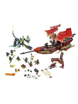 Конструктор KING QUEEN «Корабль Дар Судьбы» 89008 (НиндзяГо 70738), 1325 деталей