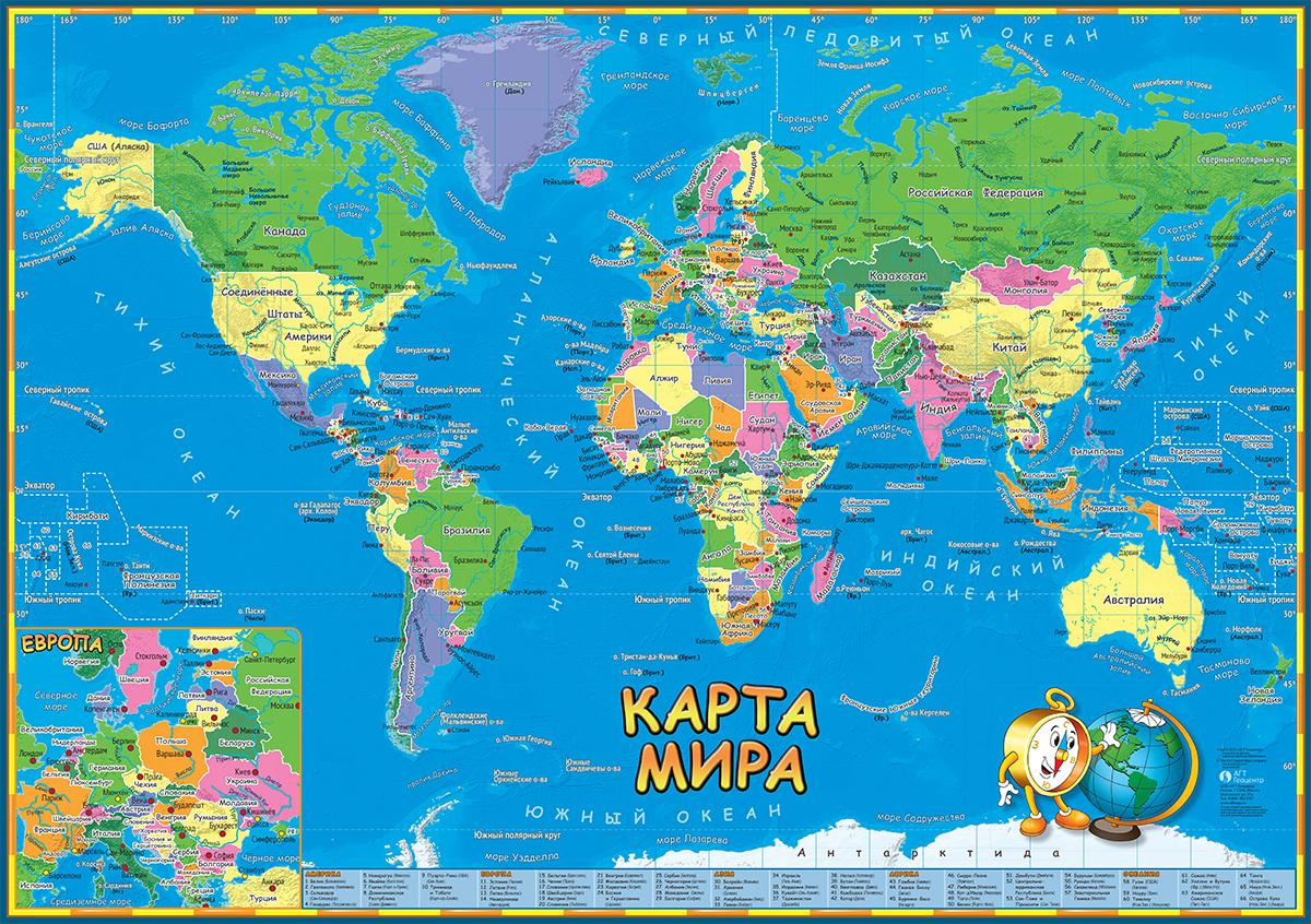 Карты с картинками для детей