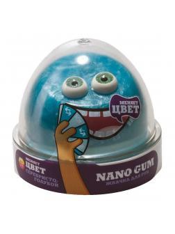 Жвачка для Рук Nano Gum «Серебристо-голубой» / 50 гр.