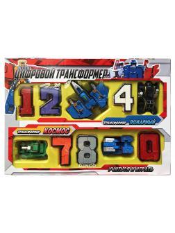 Цифровой Трансформер «Космос» и «Пожарный» Mini (10 цифр в 1 наборе)