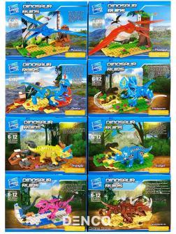 Набор Zuanma 8 Динозавров с фигурками Парк Юрского периода 023 (Jurassic World )