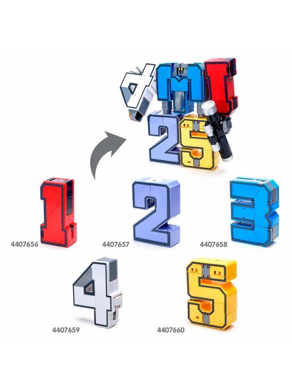 Большие «Цифры-Трансформеры» Космобот (Космос) XL (Цифры 1-5)