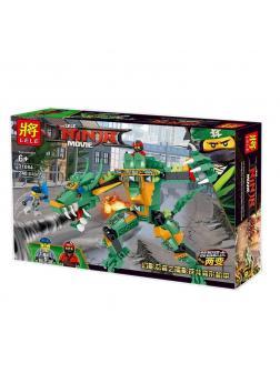 Конструктор Ll «Зеленый Дракон» 31084 (НиндзяГо) 248 деталей