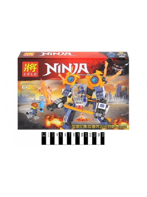 Конструктор Ll «Ниндзя» 31110 (НиндзяГо) 2 шт.