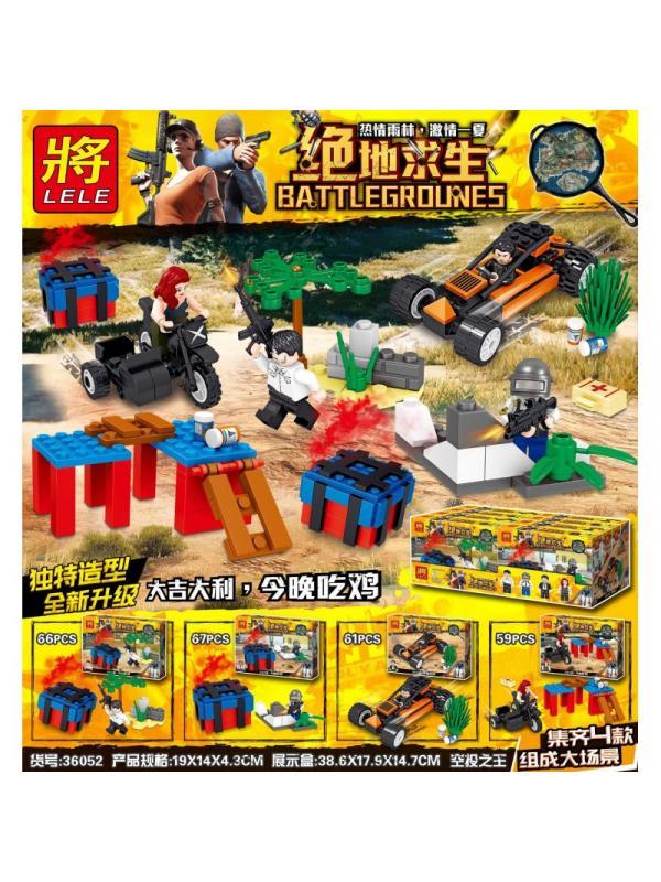 Конструктор Ll «Battlegrounds» 36052, 4 вида