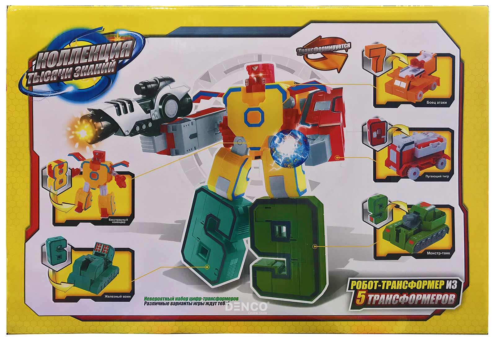 Робот-Трансформер XL из 5 Трансформеров (1-5)