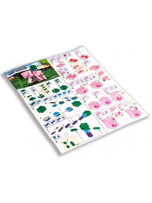 Конструктор Lari Большие фигурки «Свинья и Зомби-ребёнок» 11473 (Аналог 21157) / 159 деталей