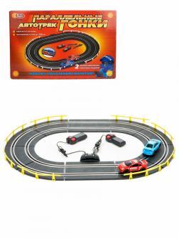 Детский игрушечный Автотрек Play Smart «Параллельные гонки» 0807 / 125 см.