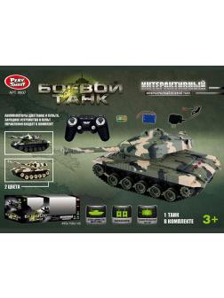 Радиоуправляемый Танковый бой с инфракрасной стрельбой, армейский окрас, 9807 / Play Smart