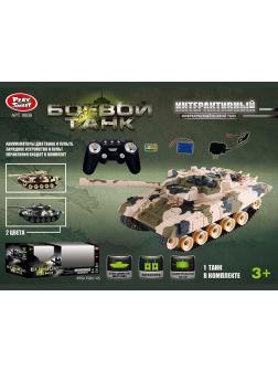 Радиоуправляемый Танковый бой с инфракрасной стрельбой, пустынный камуфляж, 9808 / Play Smart