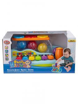 Детская интерактивная музыкальная игрушка ксилофон