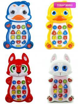 Обучающий детский планшет Play Smart «Умный смартфон» 7614 с цветной проекцией / Микс