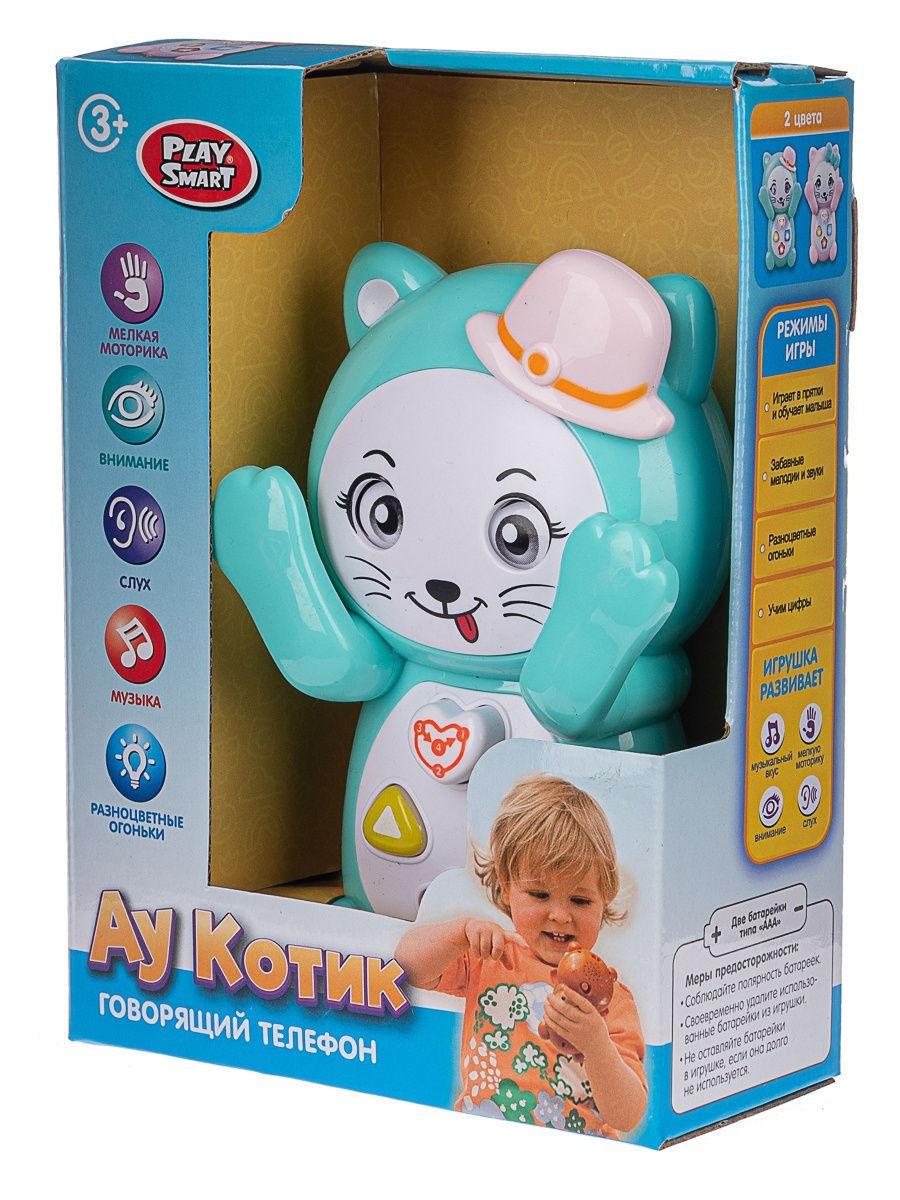 Детская развивающая игрушка Play Smart 7828 Телефон «Ау, Котик» / Микс