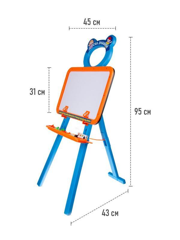 Магнитная доска и для доска для рисования Play Smart «Доска знаний» 0703, 2 в 1, напольная