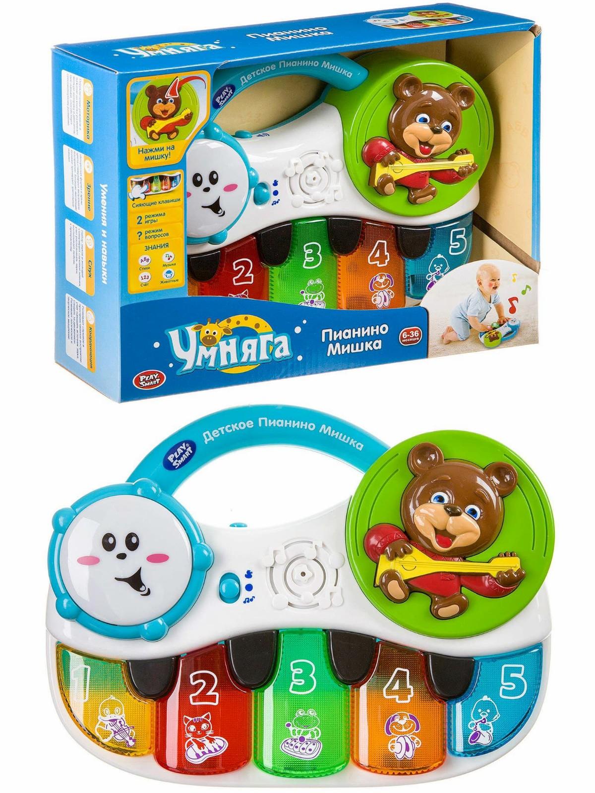 Детская музыкальная игрушка-пианино Play Smart «Умняга: Пианино-Мишка» 7504
