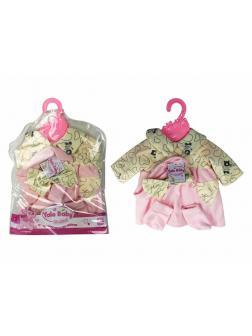 Одежда для кукол «Yale Baby» 38-43 см D26 / костюмчик, шапочка, носочки