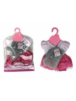 Одежда для куклы 38-43 см «Yale Baby» D30 / платьице, шапочка