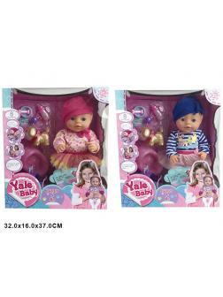 Кукла Yale Baby с собачкой