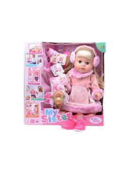 Кукла Моя Сестра