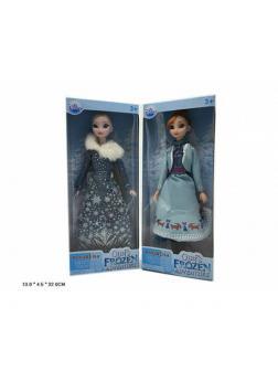Кукла Холодное сердце, Принцессы Disney, 2 вида