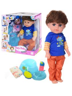 Кукла интерактивная Yale Baby Братик BLB001C, с аксессуарами, высота 43 см