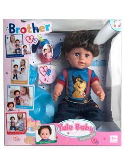 Кукла интерактивная Yale Baby Братик BLB001D, с аксессуарами, высота 43 см