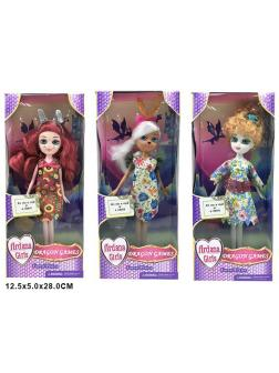 Кукла Ардана