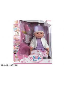 Кукла интерактивная Baby Love
