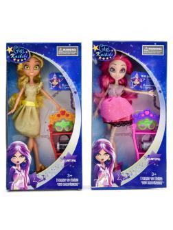 Кукла шарнирная «Звездная принцесса» в коробке, высота 27 см , 2 шт. Д090 / Kaibibi