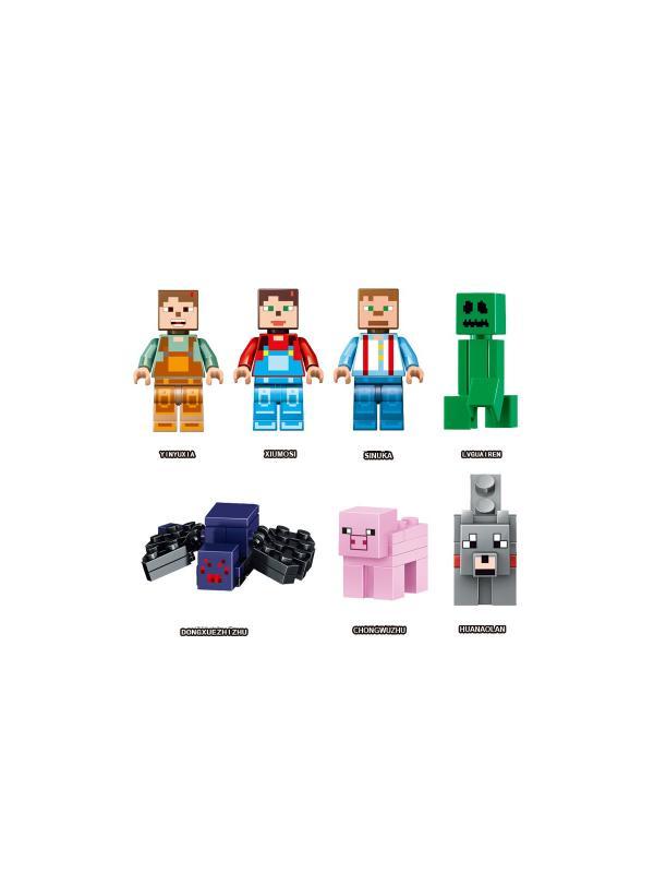 Конструктор «Дом у воды» QL0511 (Minecraft) 584 детали