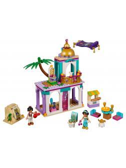 Конструктор Ll «Приключения Аладдина и Жасмин во дворце Эльзы» 37104 (Disney Princess 41161) 216 деталей