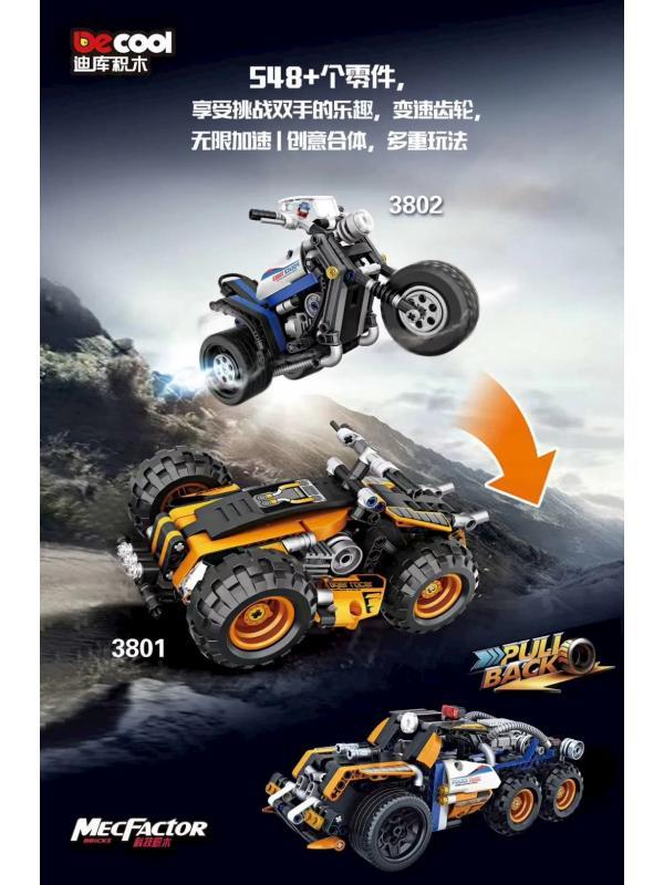 Конструктор Decool «Квадроцикл» 3801 / 265 деталей