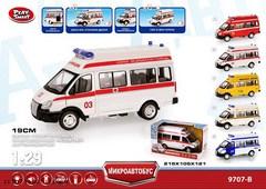 Инерционная машинка Play Smart 1:29 «ГАЗ-27057 Скорая помощь» 19 см. 9707-B, Микроавтобус