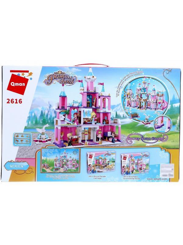 Конструктор Qman «Замок снежного лебедя» 2616 Princess Leah / 801 деталь