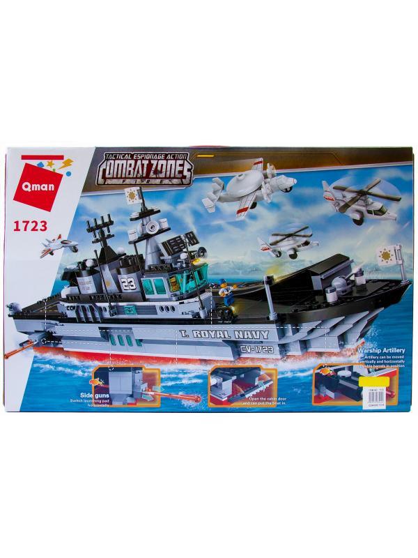 Конструктор Qman «Эскортный тяжелый авианосец Королевского флота» 1723 Combat Zones / 642 детали