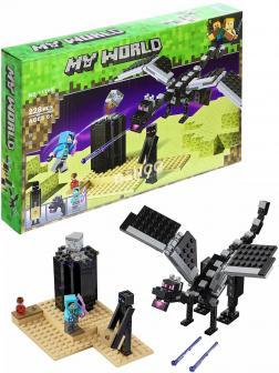 Конструктор «Последняя битва» 11169 (Minecraft 21151) / 228 деталей