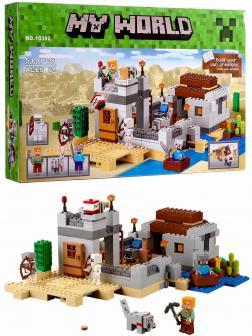 Конструктор «Пустынная станция» 10392 (Minecraft 21121) / 519 деталей