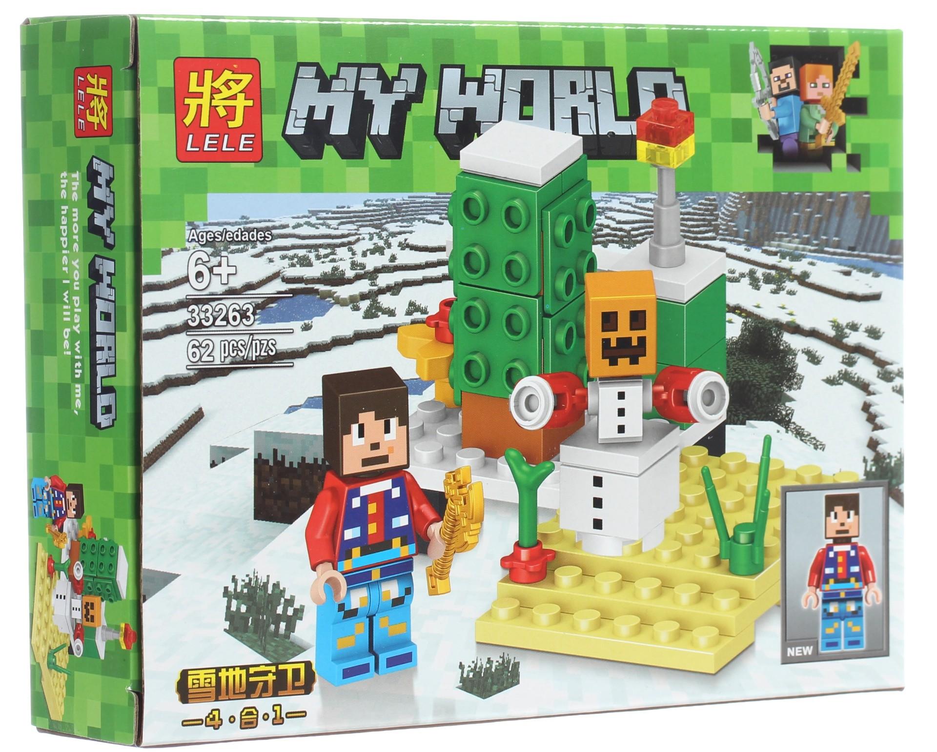 Суперпак конструкторов Minecraft «Снежный дом» 33263 (Совместимый с ЛЕГО), 261 деталь