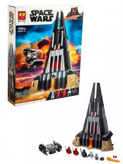 Конструктор Lari «Замок Дарта Вейдера» 11425 (Star Wars 75251) / 1090 деталей