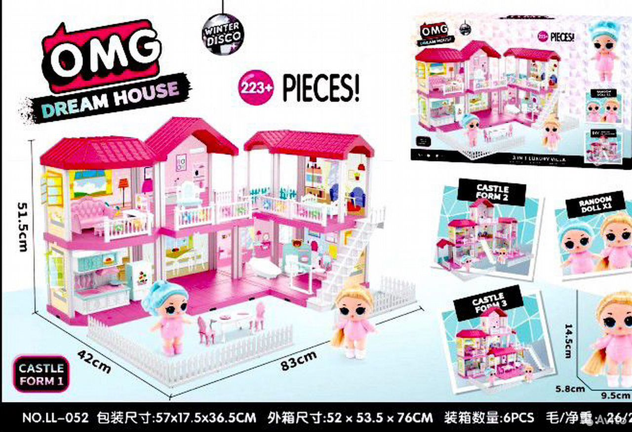 Набор для куклы OMG «Вилла Люкс» LL-052 / 3 в одном + 2 куклы и мебель, 83х42х51.5см