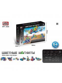 Конструктор магнитный Play Smart «Цветные Магниты» 2429 / 54 детали
