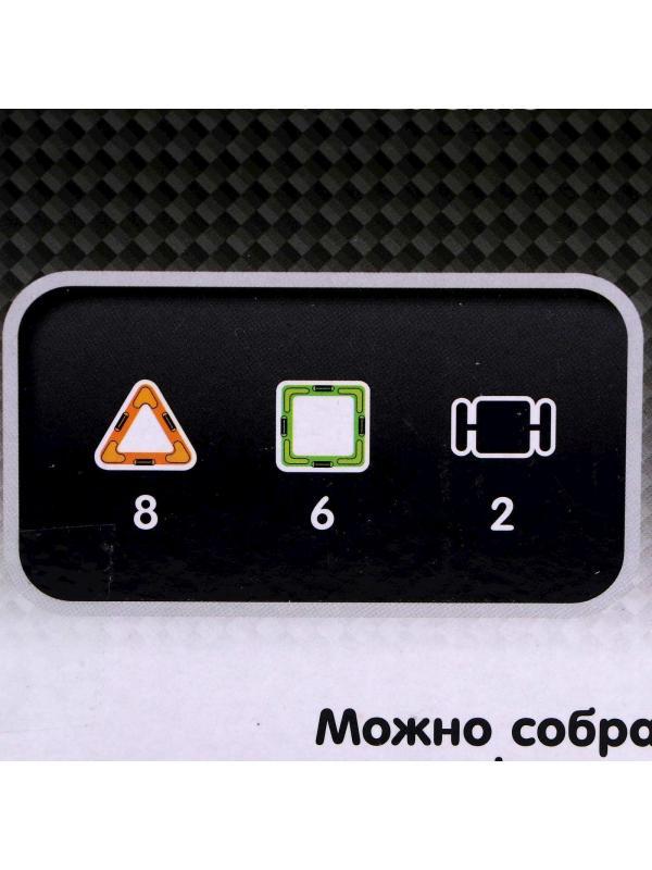 Конструктор магнитный Play Smart «Цветные Магниты» 2426 / 16 деталей
