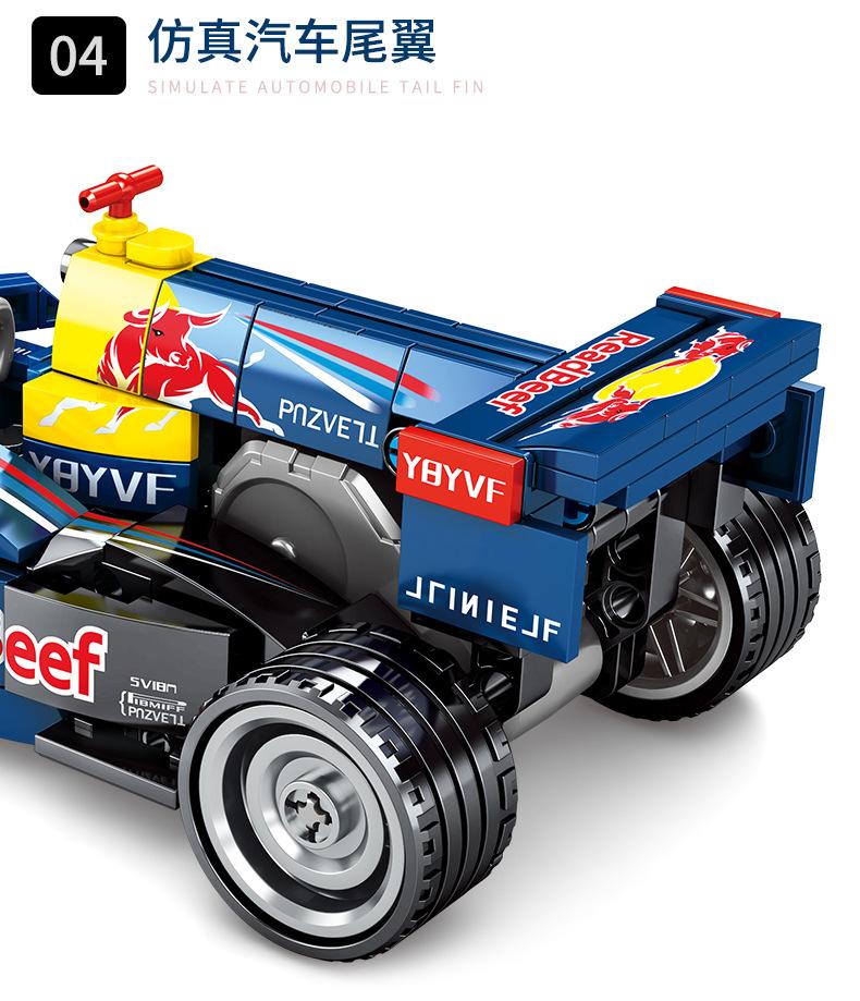Конструктор Sembo Block «Гоночный болид Формулы 1: Infiniti Red Bull Racing» 701353 / 331 деталь