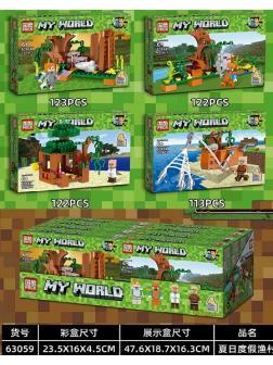Конструктор PRCK «Постройки» 63059 (Minecraft) комплект 4 шт.