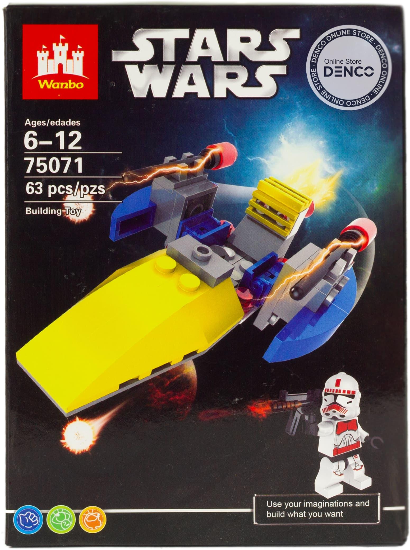 Конструктор WANBO Star Wars 75071 (Star Wars) 52 детали