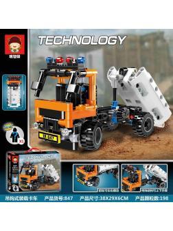 Конструктор «Погрузчик» 847 (Technic) 198 деталей