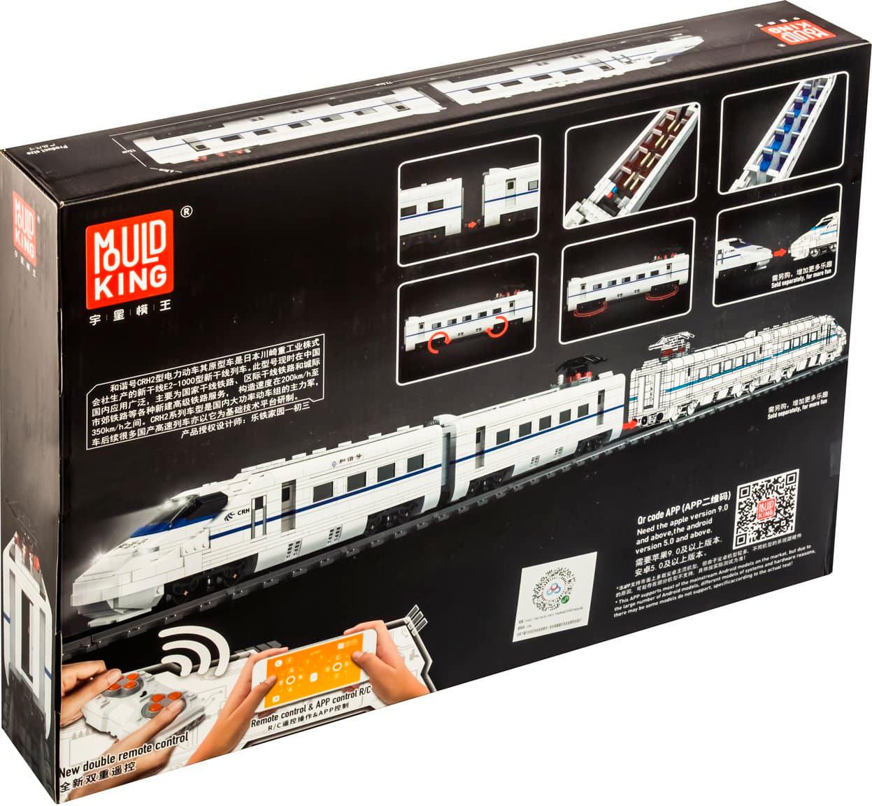 Конструктор Mould King «Высокоскоростной поезд CRH2A» на радиоуправлении 12002 1808 деталей