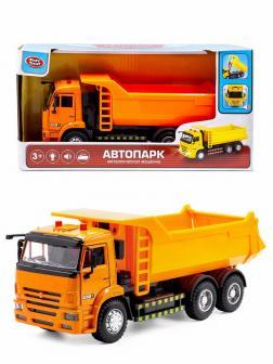 Металлическая машина Play Smart 1:38 «Камаз 65115 Самосвал» 20 см. 9621-A Автопарк, инерционная, свет и звук / Оранжевый
